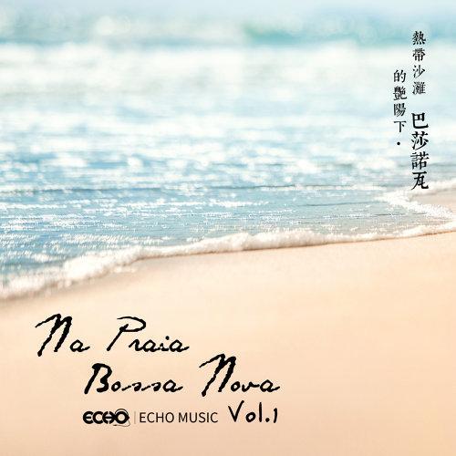 熱帶沙灘的艷陽下.巴莎諾瓦  Vol.1 (Na Praia.Bossa Nova  Vol.1)