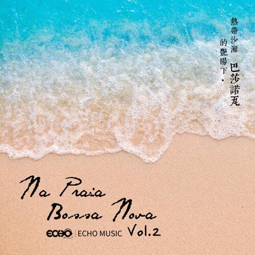 熱帶沙灘的艷陽下.巴莎諾瓦 Vol.2 (Na Praia.Bossa Nova  Vol.2)