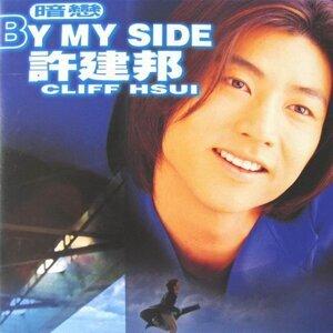 暗戀.By My Side