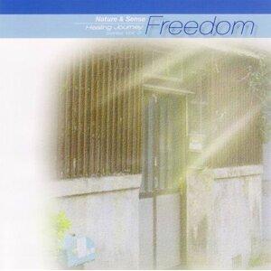 心靈之旅3-自由(Freedom)