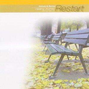 心靈之旅4-重新來過(Restart)