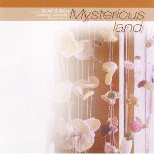 心靈之旅5-神秘的國度(Mysterious Land)