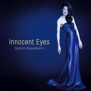 Innocent Eyes (純潔雙眸)