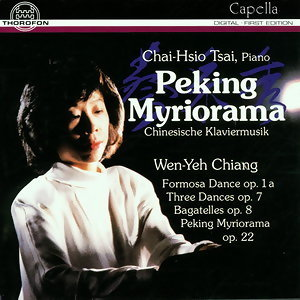 Peking Myriorama - Chinesische Klaviermusik