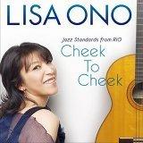 Cheek To Cheek -Jazz Standards from RIO- (Cheek To Cheek -里約爵士經典-)