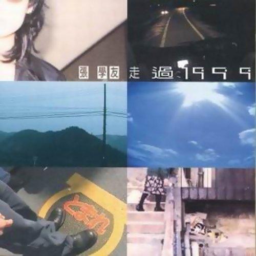 Ta Lai Ting Wo De Yan Chang Hui - Album Version