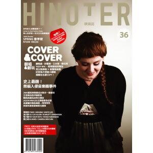 Hinoter36(映樂誌36)