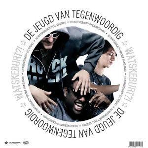 Watskeburt?! - Taken From Superstar Recordings