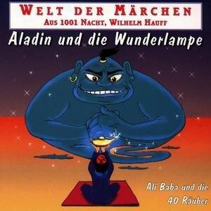 Welt der Märchen (Aladin und die Wunderlampe) - Aladin und die Wunderlampe