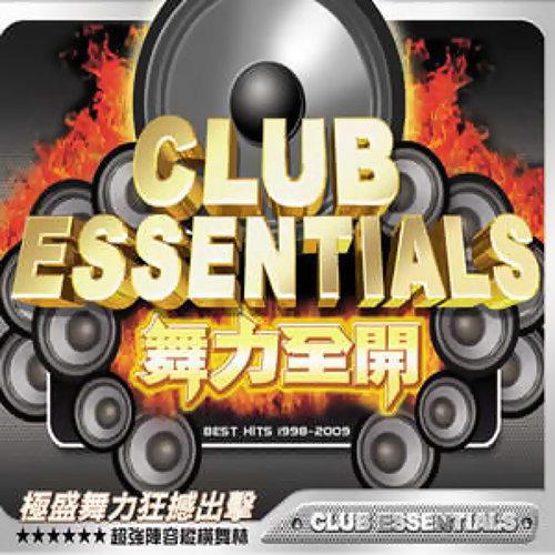 Club Essentials (舞力全開)