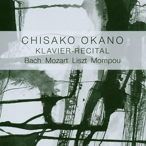 Klavier-Recital