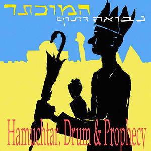 Drum & Prophecy
