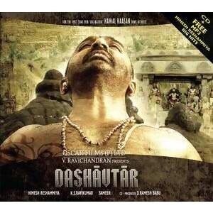 Dashavtar - Hindi