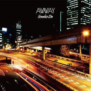 アウェイ (Away)