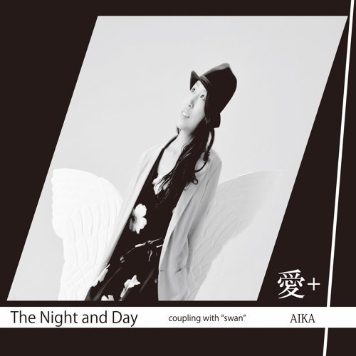 The Night and Day (The Night and Day)