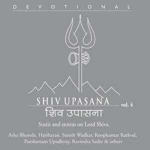 Shiv Upasana Vol. 4