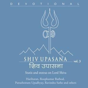 Shiv Upasana Vol. 3