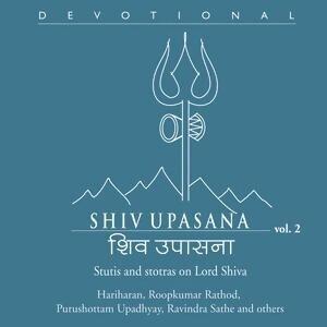 Shiv Upasana Vol. 2