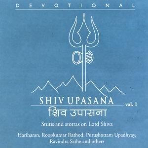 Shiv Upasana Vol. 1