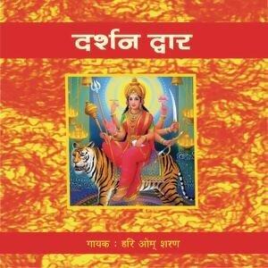 Darshan Dwaar