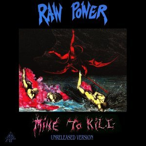 Mine to Kill - Unreleased Recordings