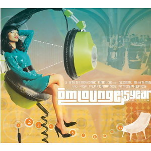 OM Lounge (15 Year Anniversary Edition)沙發歐姆(十五週年紀念特典)