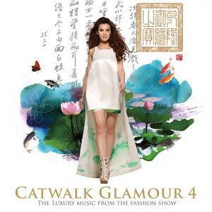 Catwalk Glamour 4(靚履迷蹤 4)
