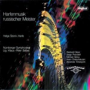 Harfenmusik russischer Meister [Russian Harp Music]