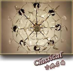 古典名曲11