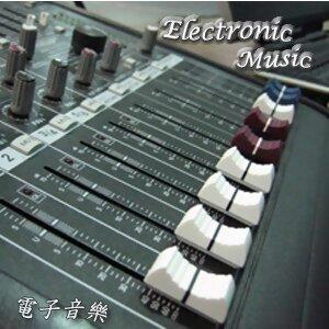 電音精選12