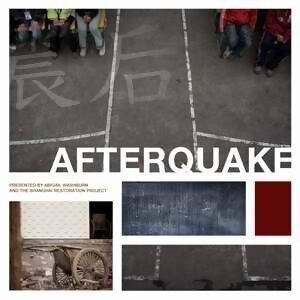 Afterquake(震後)