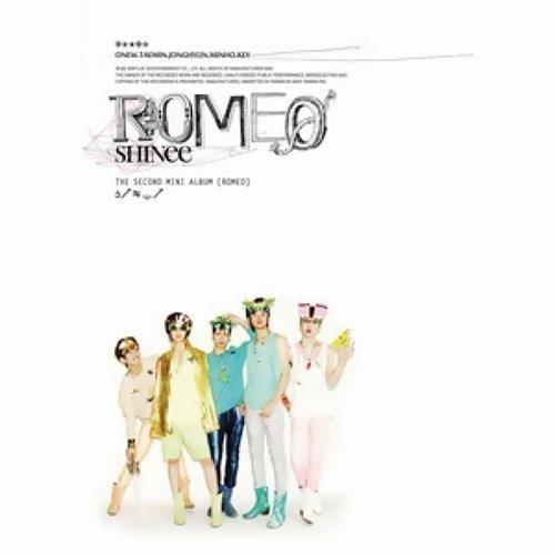 羅密歐 專輯封面