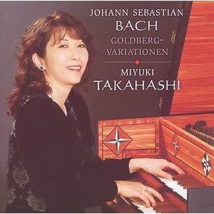 Johann Sebastian Bach: Goldberg-Variationen für Cembalo, BWV 988