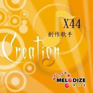 創作歌手-X44