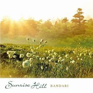 Sunrise Hill(旭日之丘)