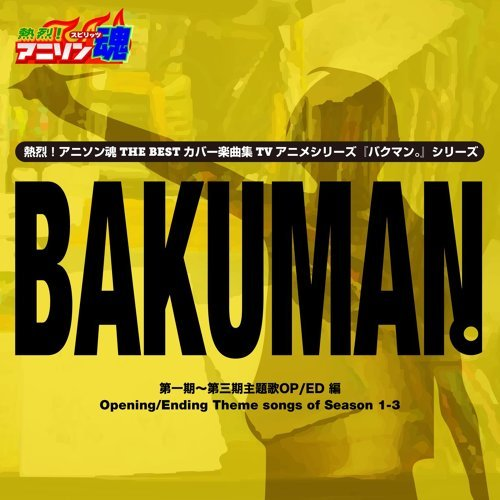 Various Artists - もしもの話(...