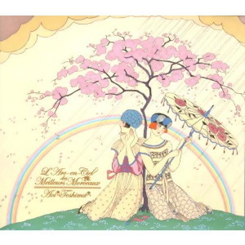 奇跡の星(Album Version)(Kiseki no Hoshi (Album Version))