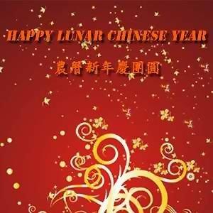 農曆新年慶團圓3