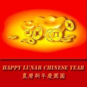 農曆新年慶團圓4