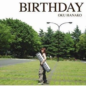 BIRTHDAY 誕生日