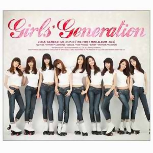 THE FIRST MINI ALBUM - Gee