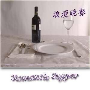 浪漫晚餐17