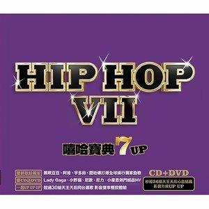 HIP HOP VII
