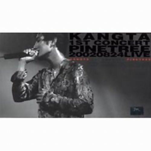 望情樹演唱現場 (Kangta 1st Concert Pinetree)