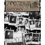 2007 SM巨星夏日精選 超值豪華金版