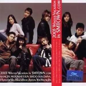 2003 SM巨星冬季獻禮