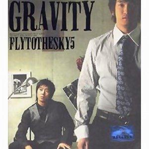 愛情引力 (Gravity)