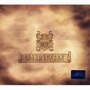 雋永情深 精選(Best Album Eternity)