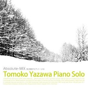 矢沢朋子 ピアノ・ソロ Absolute-MIX