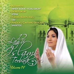 12 Lagu Islami Terbaik Vol. IV